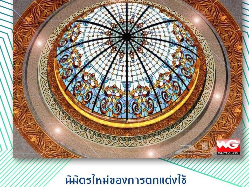 โดมสเตนกลาส Dome Stained Glass
