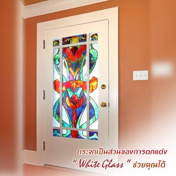 """กระจกเป็นส่วนของการตกแต่ง """"White Glass"""" ช่วยคุณได้"""