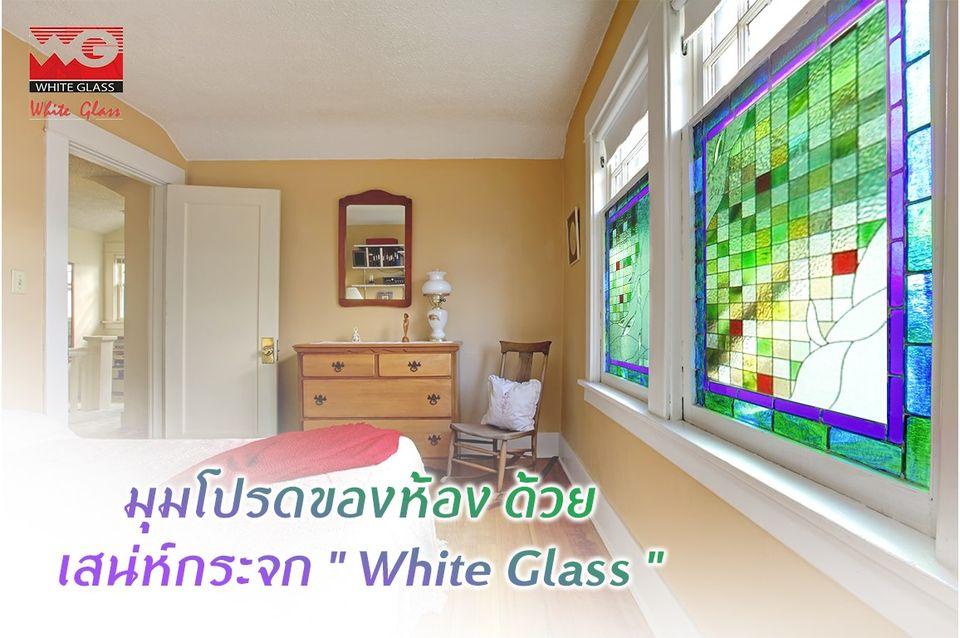 มุมโปรดของห้อง ด้วย เสน่ห์กระจก