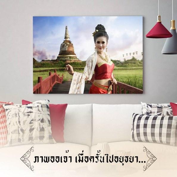 เก็บภาพความทรงจำ เทศกาลสงกรานต์ แต่งชุดไทย