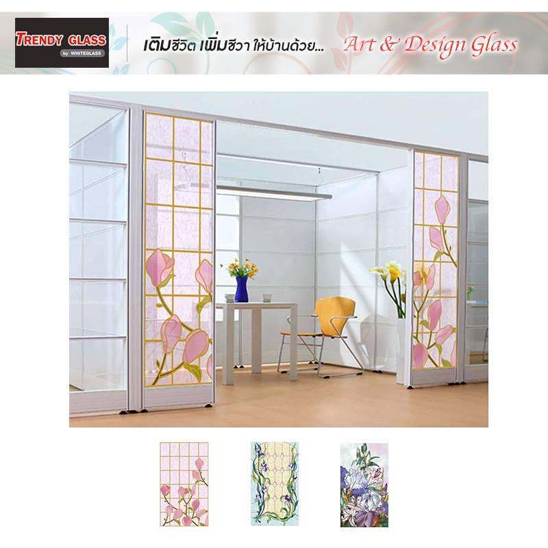 เติมชีวิต เพิ่มชีวา ให้กับบ้านด้วย Art & Design Glass