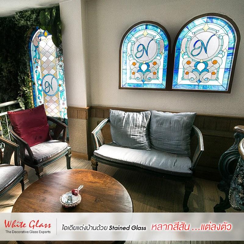 ไอเดียแต่งบ้านด้วย Stained Glass หลากสีสันแต่ลงตัว
