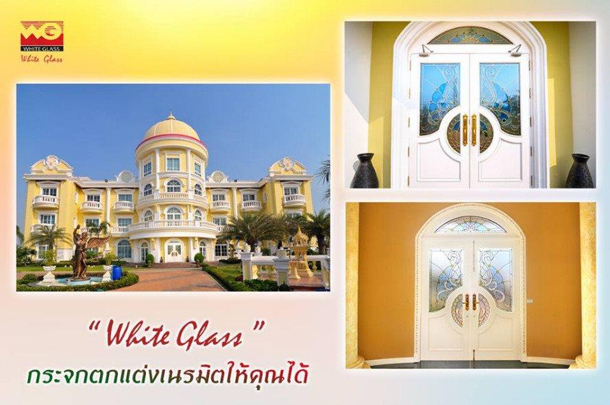 White Glass…กระจกตกแต่ง เนรมิตให้คุณได้