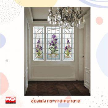 หันมาแต่งบ้านด้วย กระจกสวย