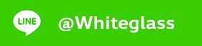 ติดต่อ Line White Glass