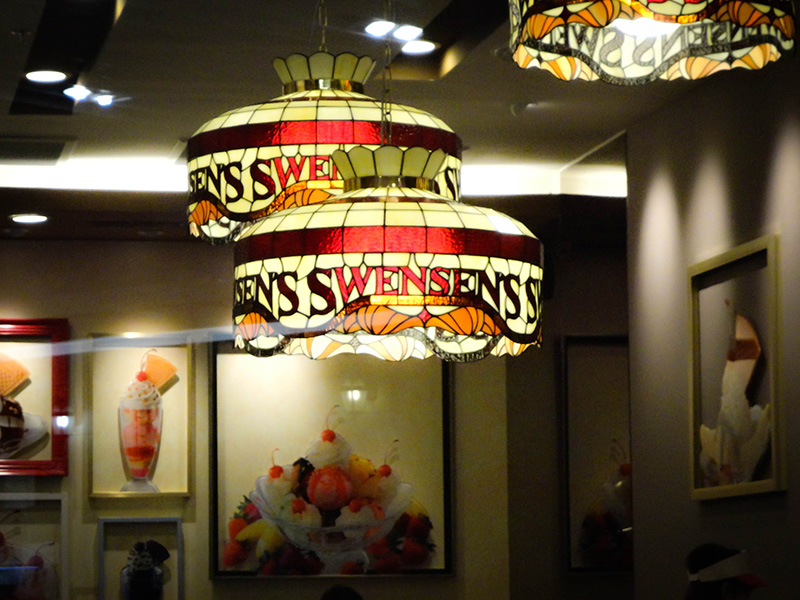 Swensen โคมไฟทิฟฟานี